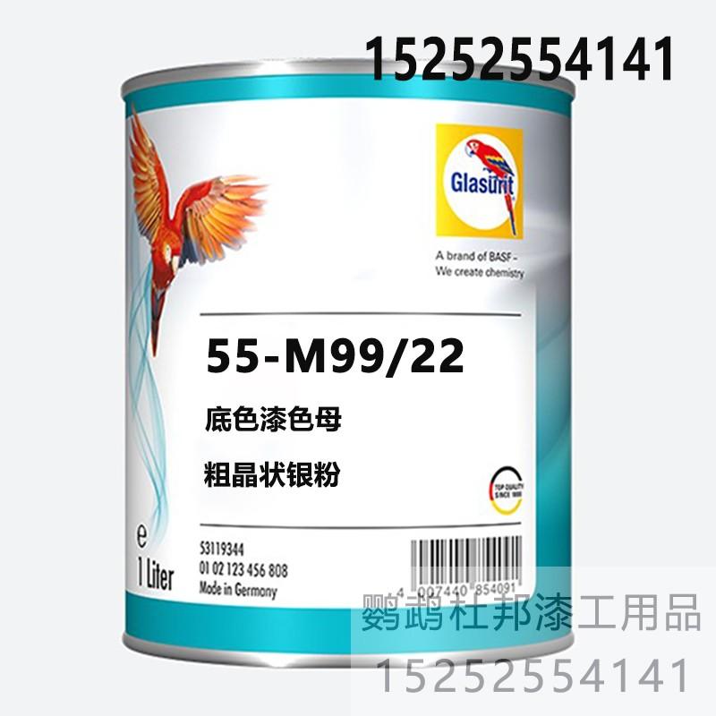 Материалы для покраски и отделки Артикул 623389743659