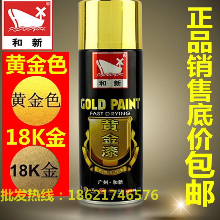 Спокойный новый золотисто-желтый золото краски автоматическая окраска распылением позолоченный краски золото краски карты таблетка мрамор будда так золотой порошок краски золото краски бесплатная доставка