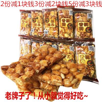 广东特产香酥葵手工糕点瓜子糖酥糖脆饼1盒30个网红零食小吃包邮