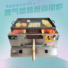 烧饼炉子燃气商用潼关肉夹馍炉子白吉馍机器烤饼炉子火烧炉子烤炉