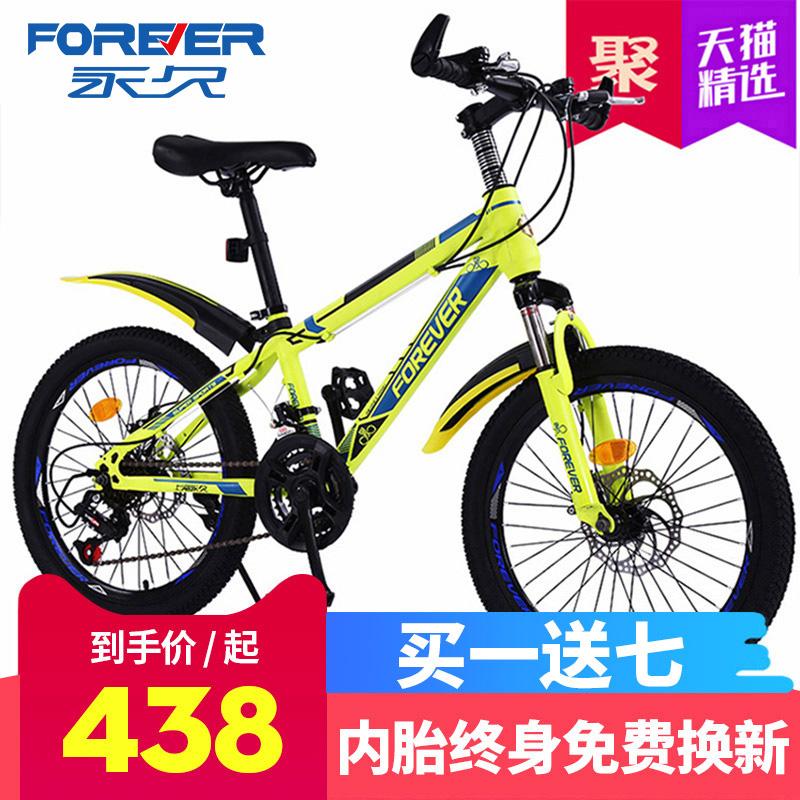 Детские велосипеды Артикул 575812308547