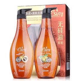 安安国际无硅油洗发水护发素套装 生姜茶籽控油去屑持久留香男女图片