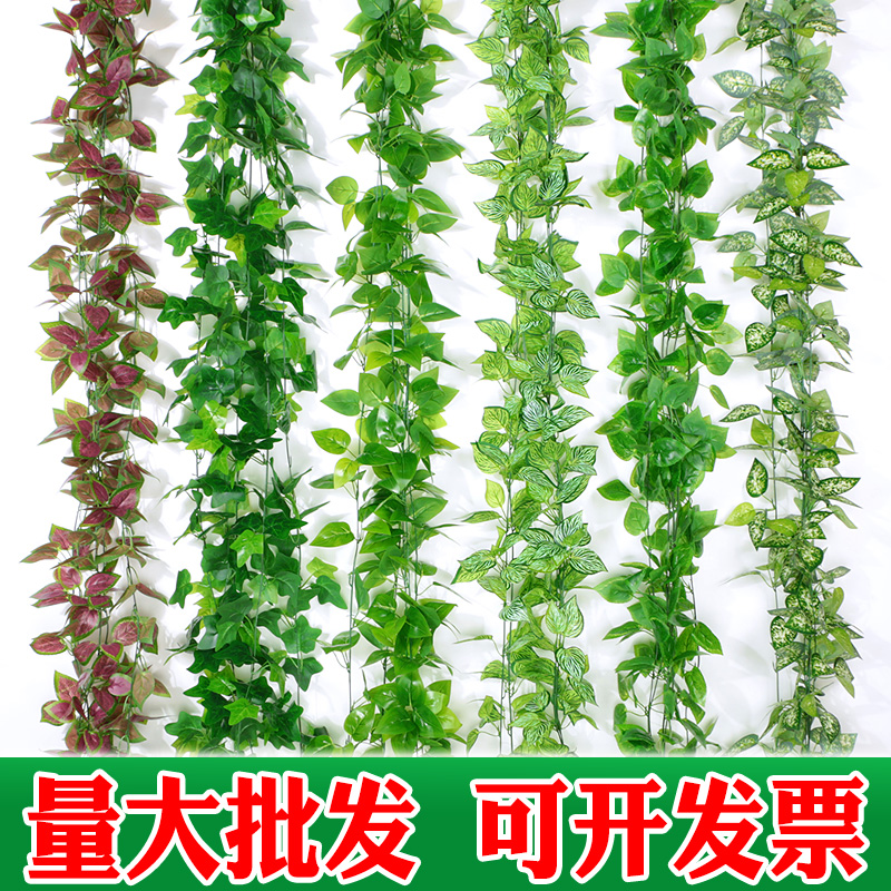 Green leaf decorative rattan artificial flower simulation green plant leaves ceiling pipe winding hanging wall flower vine green rose grape leaf
