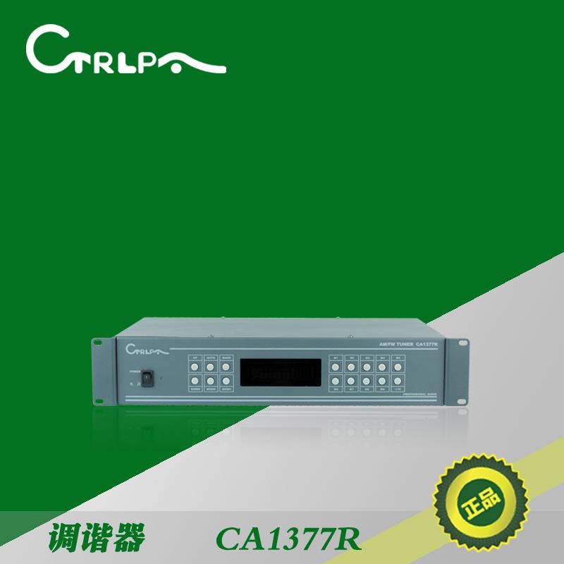 CTRLPA CA 1377 Rインテリジェント放送BGMシステムFMAM受信ヘッドデジタルチューナーラジオ
