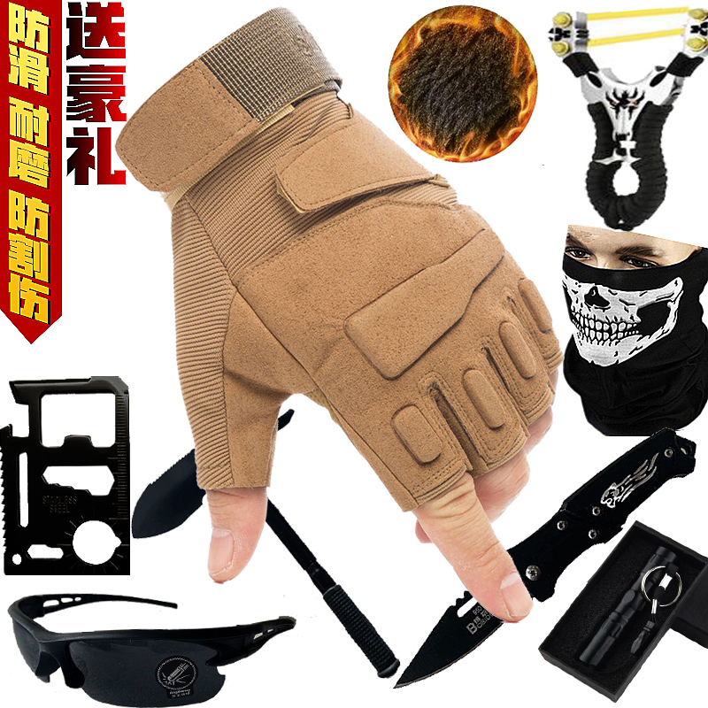 Half finger mountaineering special forces tactical Black Hawk gloves mens army outdoor riding antiskid fitness mitten
