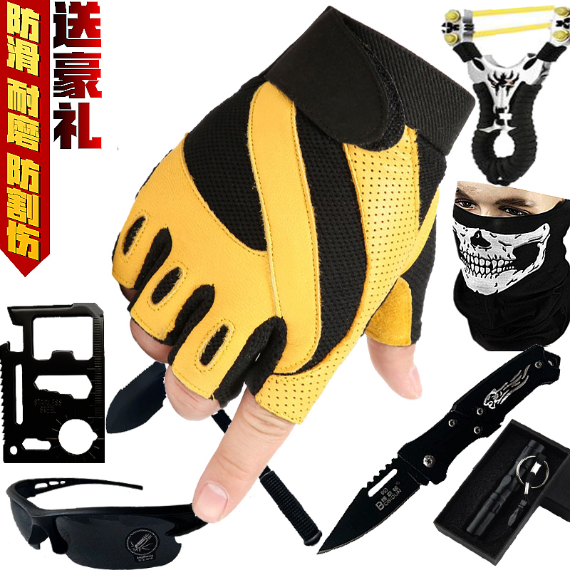 Sheepskin Half Finger Gloves mens outdoor mountaineering and rock climbing driving antiskid training breathable mens Exercise Fitness Gloves