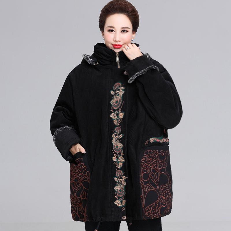 中老年260斤大码女装特大号棉衣 加肥加大胖妈妈装宽松棉服厚外套
