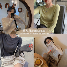 A7seven防晒T恤女长袖夏季薄款圆领宽松短款白色显瘦体恤黑打底衫