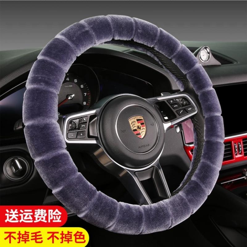 汽车方向盘套羊毛绒短毛冬季通用把套大众速腾迈腾英朗逸宝来凌渡