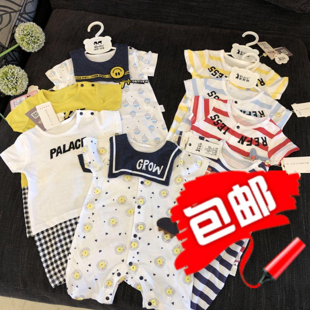 衣拉拉2018夏新生婴儿连体男童纯棉哈衣宝宝衣服闭裆款0-1岁