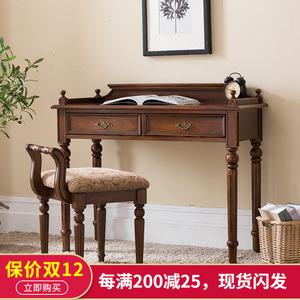 美式書桌實木書房家具簡約臥室書桌寫字臺辦公桌電腦桌子小戶型