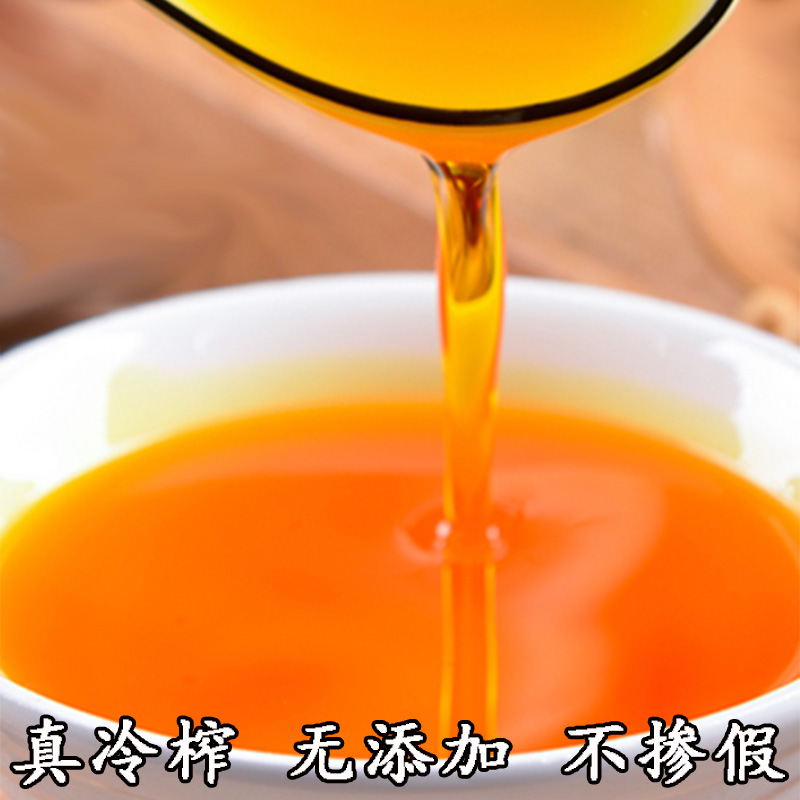 Heilongjiang non transgenic soybean oil old technology natural cold pressed oil produced by farmers northeast benzene pressed soybean oil 5L
