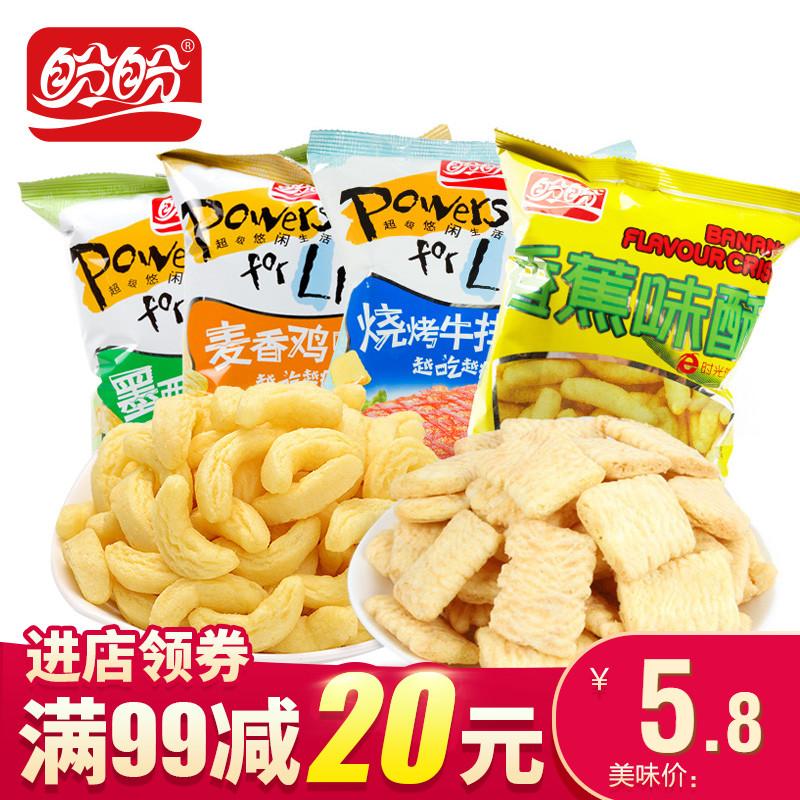 盼盼食品办公室休闲麦香鸡味块膨化零食小吃袋装香蕉味酥105g