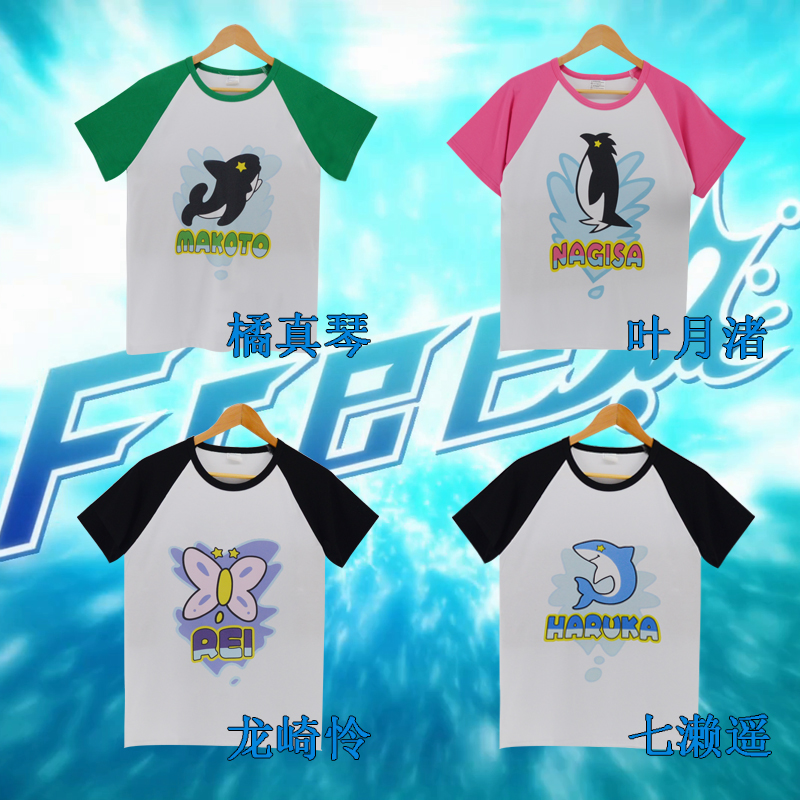 Free! Mens swimming club short sleeve t-shirt mens crew neck animation peripheral couple girl student cotton T-shirt