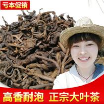 袋500g散装手工茶茶叶梗焦香型霍山黄茶安徽黄大茶大叶茶叶包邮