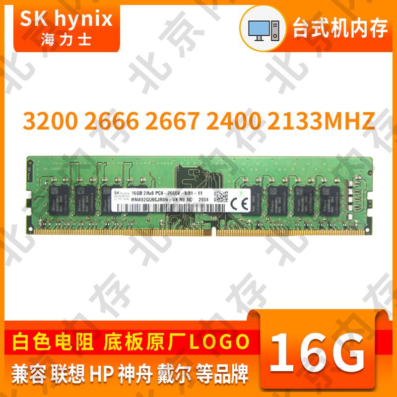 Оперативная память Артикул 594251736584