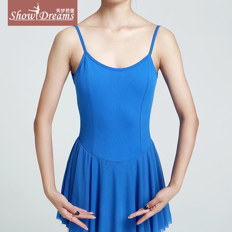 专业成人女吊带芭蕾舞练功服 双层短裙连体服形体服芭蕾舞连衣裙