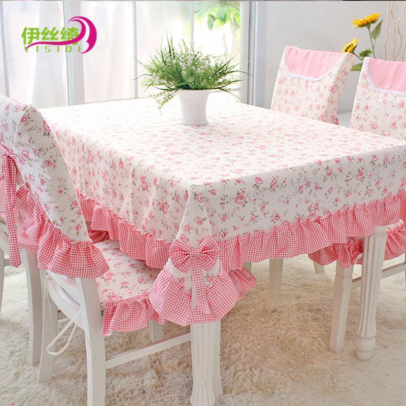 Скатерти и чехлы для стульев Артикул 15934989565