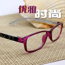 老花镜女式优雅年轻款时尚树脂个姓老光眼镜简约舒适高清老人超轻