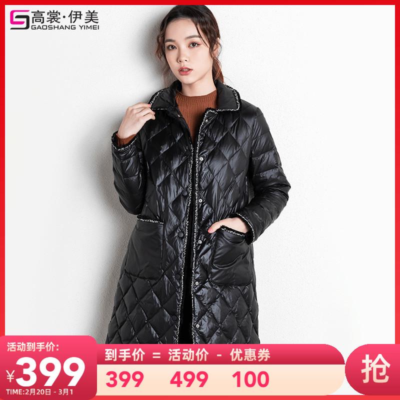 黑色轻薄羽绒服女冬中长款小个子2020年新款韩版修身薄款爆款外套