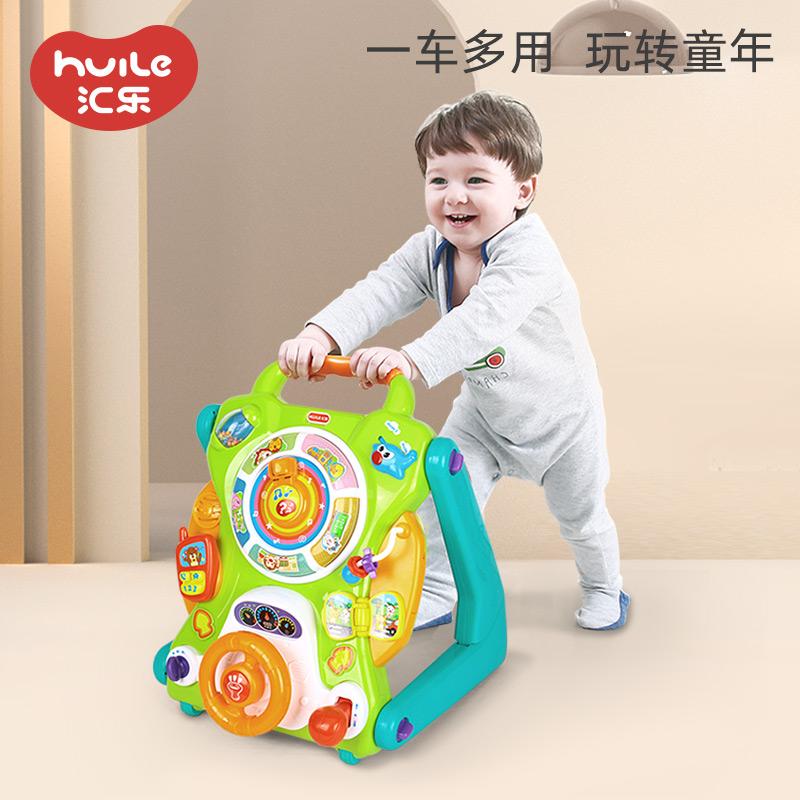 汇乐玩具787玩具宝宝学步学步车