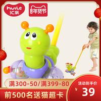 汇乐玩具推推乐摇摆手推车宝宝学步益智拖拉玩具推杆动物手拉车