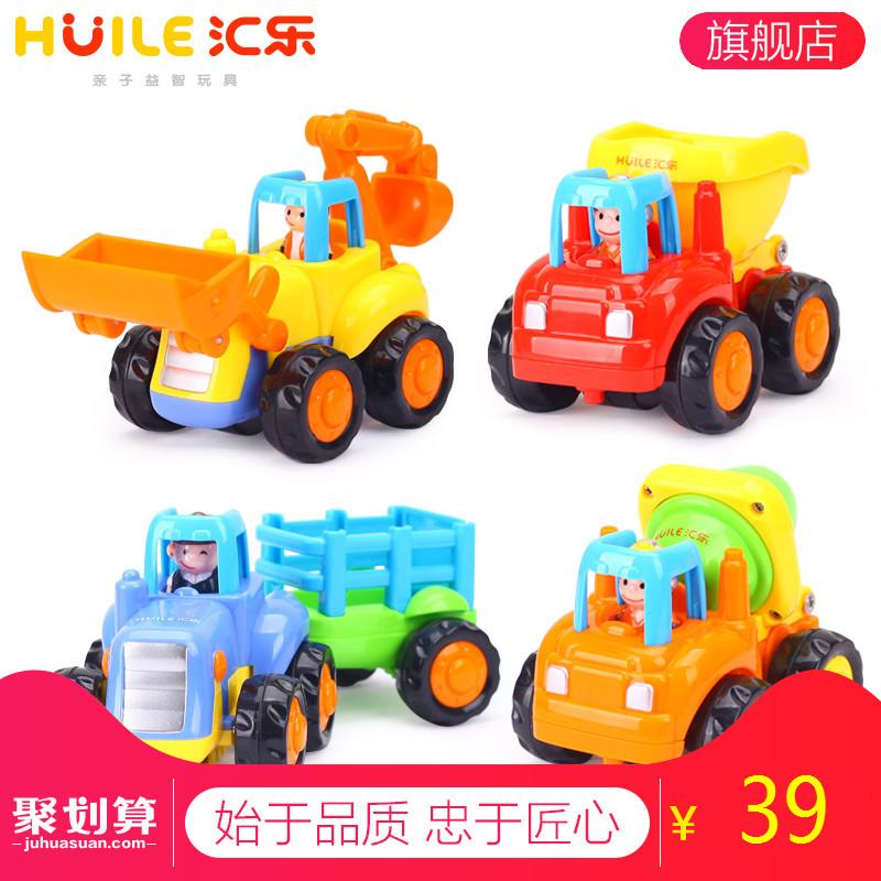 汇乐玩具326惯性车工程车儿童小汽车宝宝挖掘机玩具车男孩套装