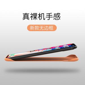 苹果x xr无边框无边iphone磨砂硬壳