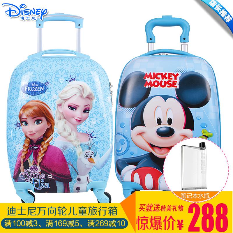 迪士尼儿童卡通旅行箱儿童行李箱学生万向轮拉杆箱SM80847