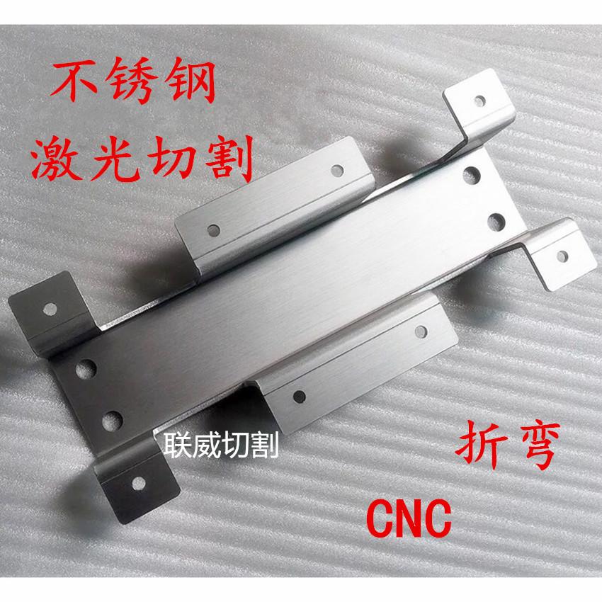 304ステンレス板材レーザーカット加工オーダーメードゼロカットカスタム板金金属異形折り曲げ溶接