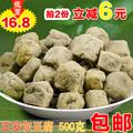贵州特产灰豆腐 遵义灰豆腐果道真务川正安张氏草灰豆腐灰培自制