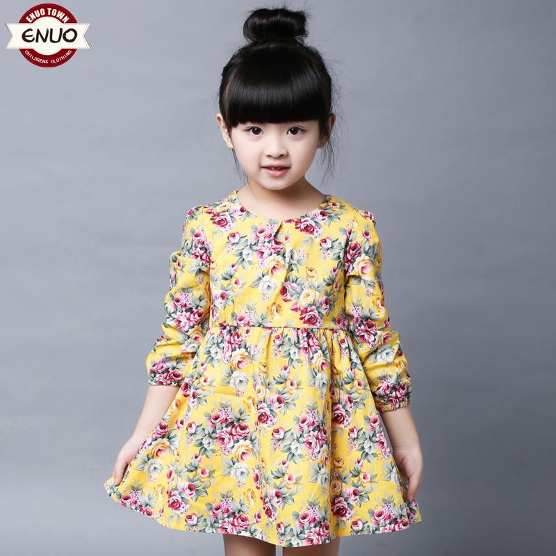 伊諾小鎮公主兒童公主裙