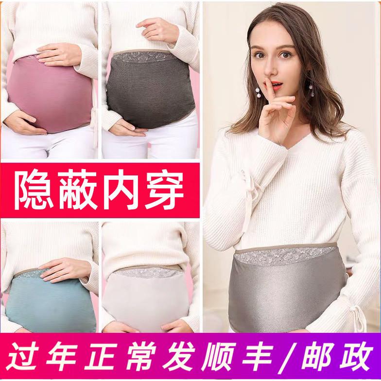 婧麒正品肚兜隐形怀孕期女防辐射服