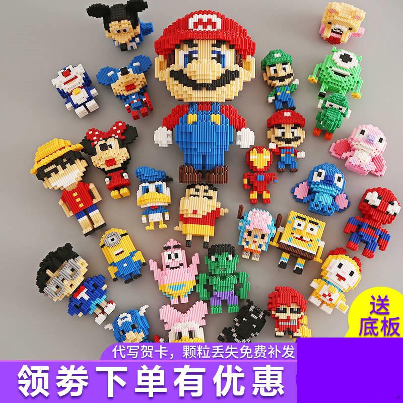 小颗粒钻石微型拼插微颗粒拼装玩具10月20日最新优惠