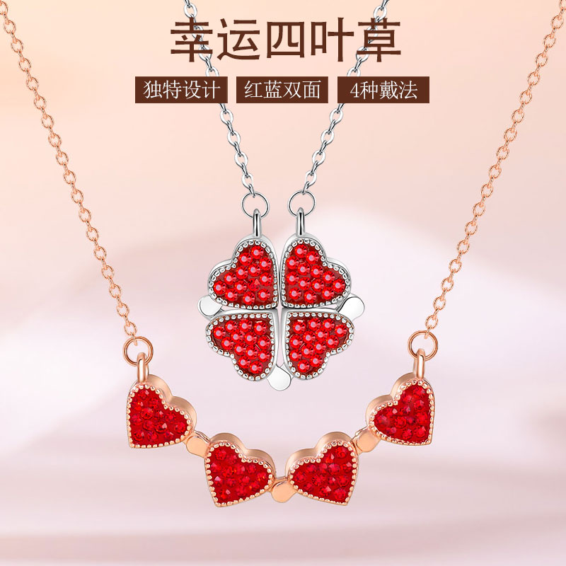 Sterling Silver Clover Necklace womens double-sided wear deformable lucky grass pendant fashion creative trend net red clavicle chain