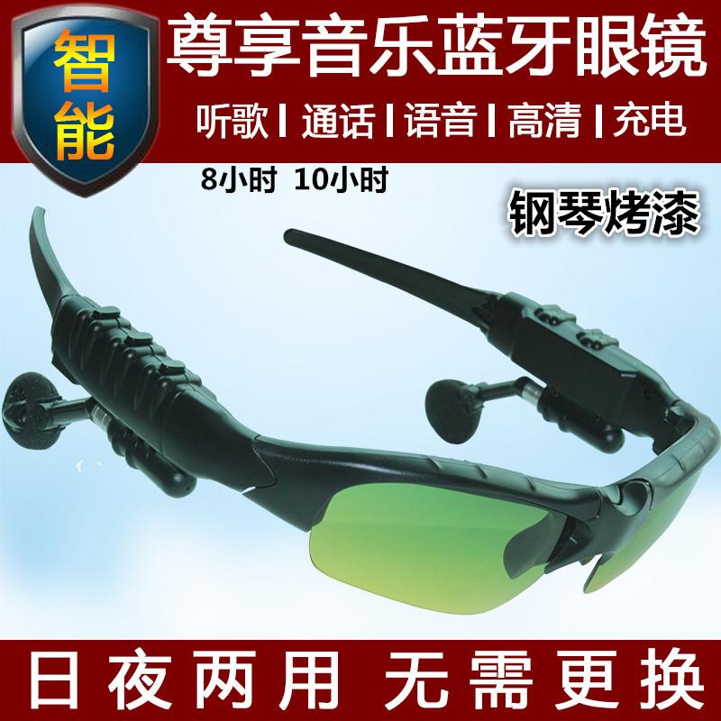 太陽鏡智能偏光眼鏡藍牙耳機日夜兩用車載騎行手機通用男女耳麥噻