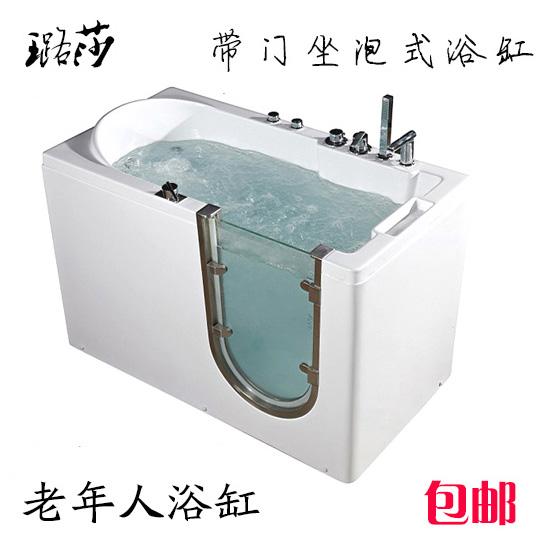 老人障碍者風呂老年バスタブ入店式開湯浴槽式1メートル1.15メートル1.3メートル