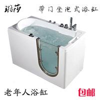 老年人残疾人浴缸步入式开门浴缸坐式无障碍浴缸1米1.15米1.3米