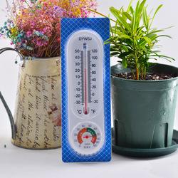 挂式温湿度计 家用温度计 指针水银二合一温度表 室内外兼用