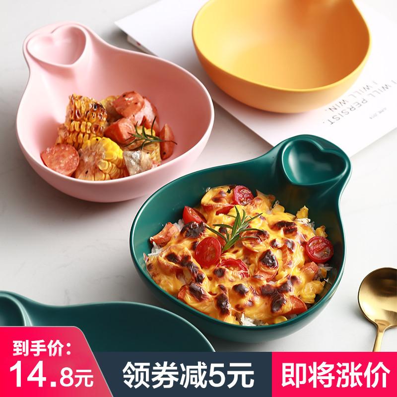 北欧烤箱陶瓷单柄焗饭碗网红ins创意瓢形哑光沙拉碗分隔家用餐具
