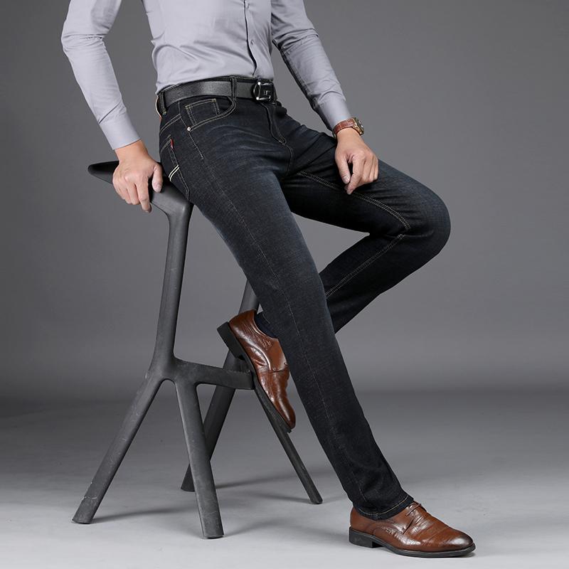 春夏薄款男士弹力牛仔裤棉弹透气青年宽松直筒长裤修身百搭长裤子