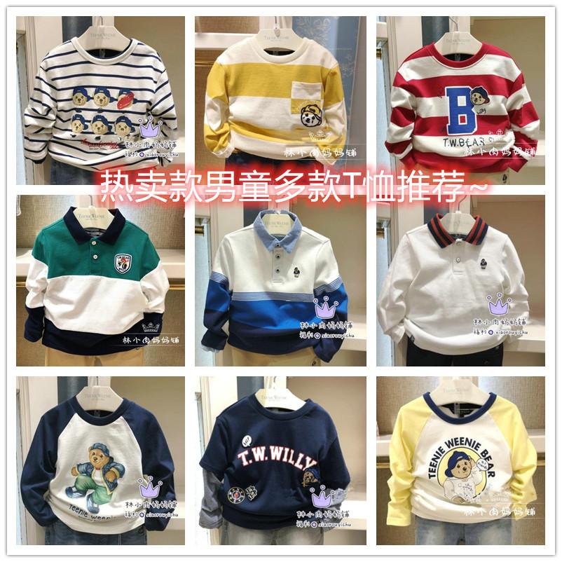 热卖款推荐21春款TW维尼男童装长袖T恤TKLA202301A卫衣TKLA93801A