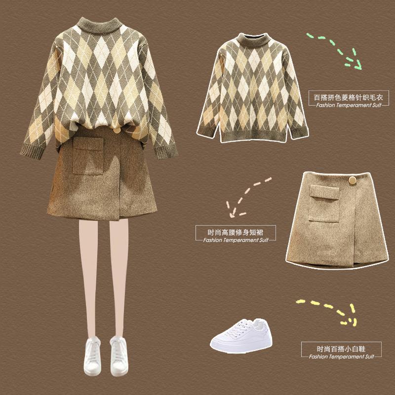 大码女装胖mm200斤冬季新款气质套时尚减龄质加厚毛衣两件套装