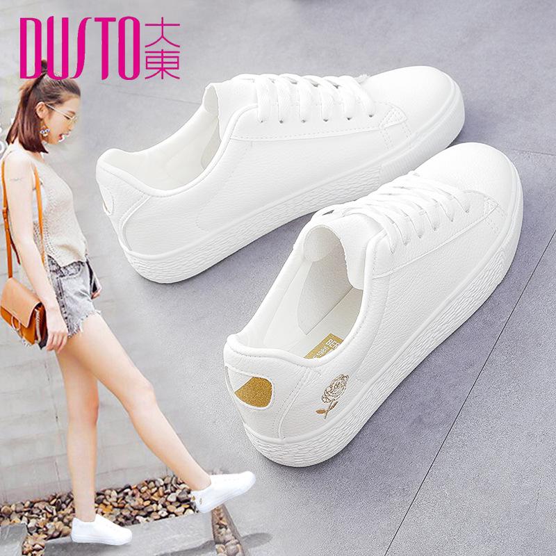 大东官方旗舰店2018新款小白鞋女鞋正品保证