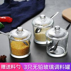 玻璃调料盒调味盒盐罐调味罐佐料瓶油壶收纳盒调料瓶家用组合套装