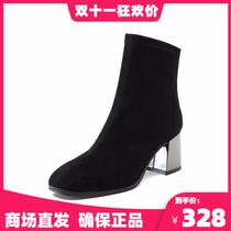 思加图2019冬季新款粗跟高跟后拉链羊绒皮女皮靴短靴女靴R9201DZ9
