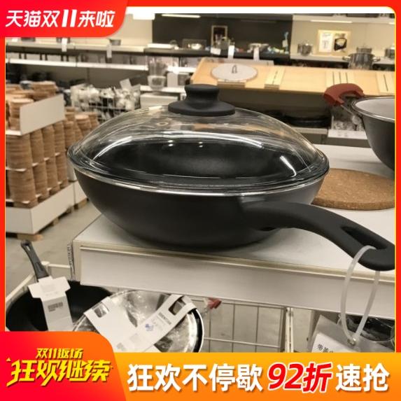 宜家国内代购斯帝卡带盖中式炒菜锅灰色厨房厨具炒锅正品