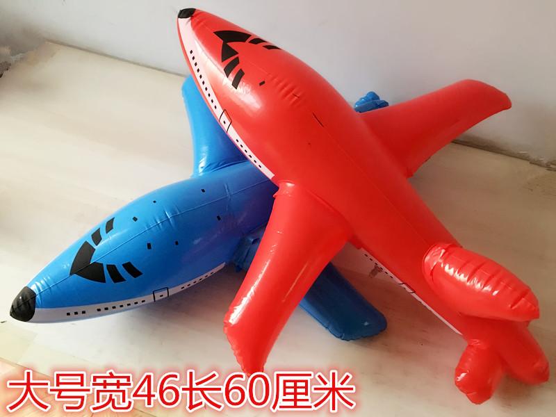 新款充气大飞机客机充气玩具皮货儿童充气玩具地摊玩具PVC包邮