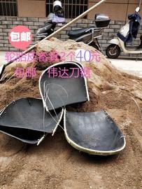 2个加厚加宽汽车轮胎橡胶皮簸箕农用建筑挑沙土粪箕畚箕畚斗挑担