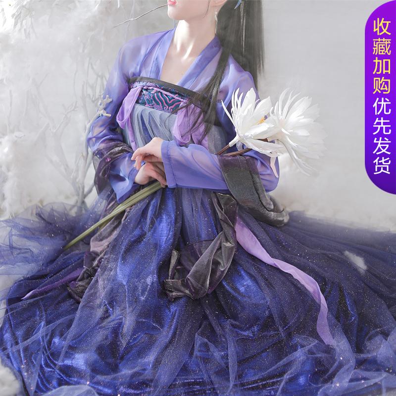 12-01新券星空女齐胸紫色渐变中国风日常汉服